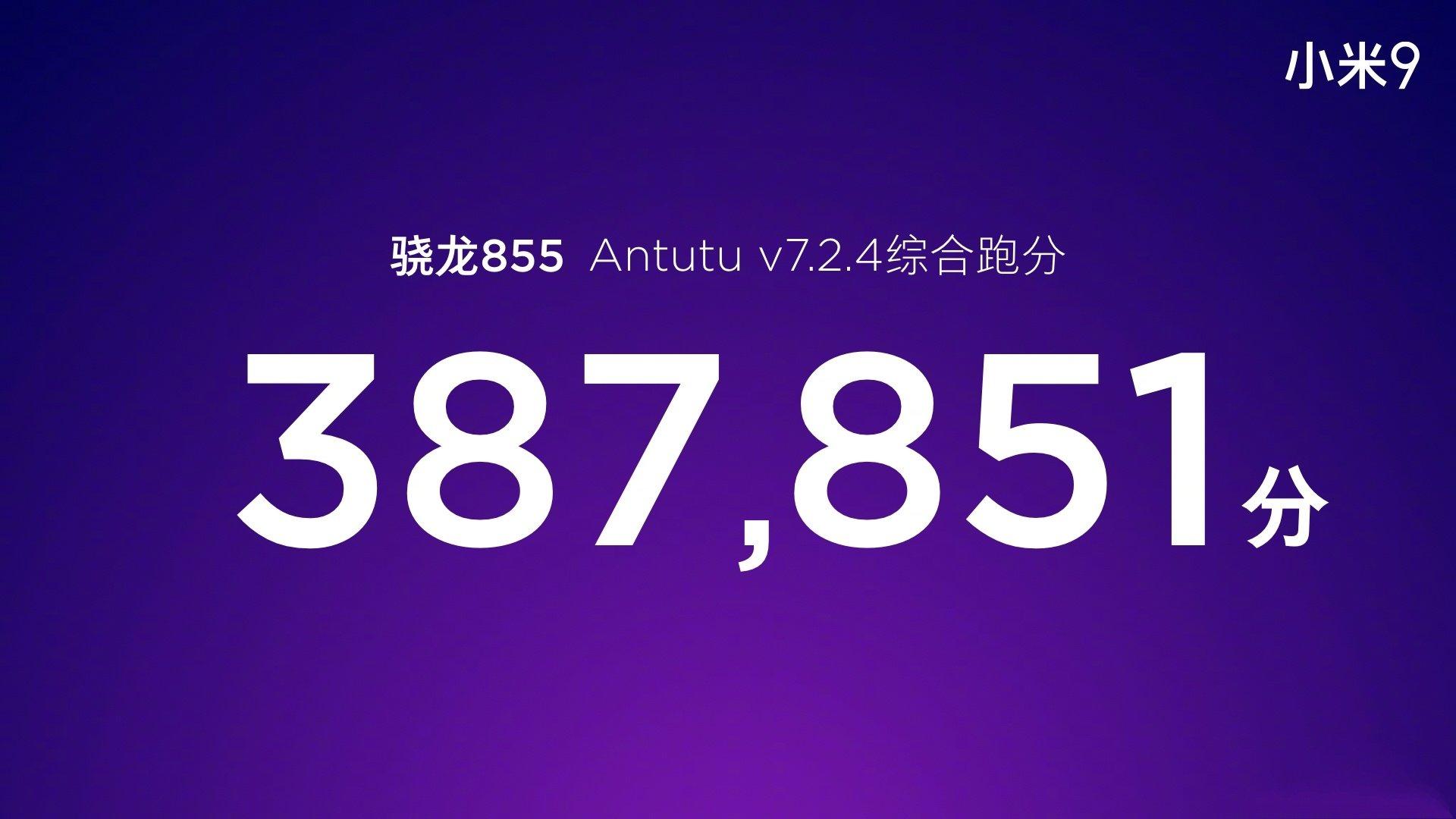 Xiaomi Mi 9 Antutu Benchmark Score