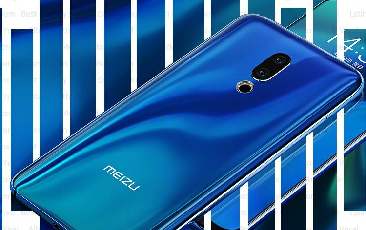Meizu official microblogging : Grammy custom music phone to come? 1