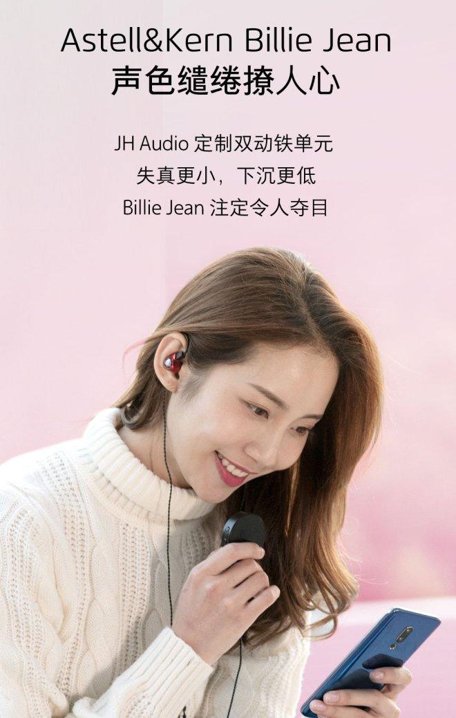 Meizu 16th Plus sound color limited edition
