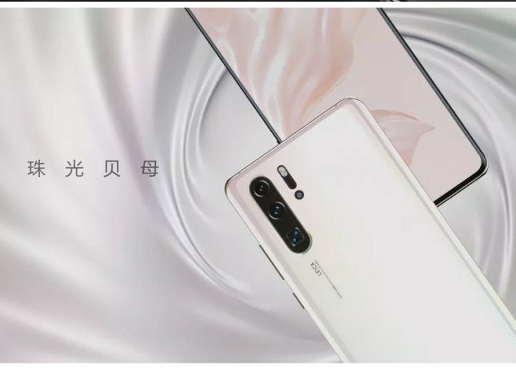 Huawei P30/P30 Pro officially released: redefining mobile phone photography 1