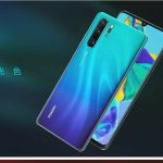 Huawei P30/P30 Pro officially released: redefining mobile phone photography 3