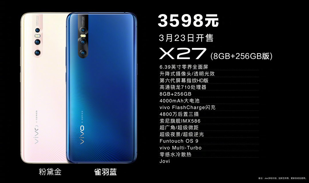 Vivo X27 8GB + 256 Price