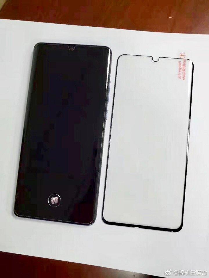 Huawei P30 Pro Real machine Exposure