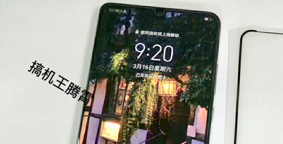 Huawei P30 Pro real machine Exposed in HD images 1