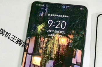 Huawei P30 Pro real machine video outflow: support screen fingerprint 1