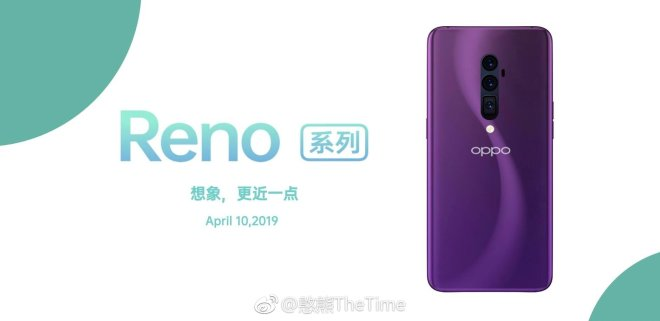 Oppo Reno All Colors
