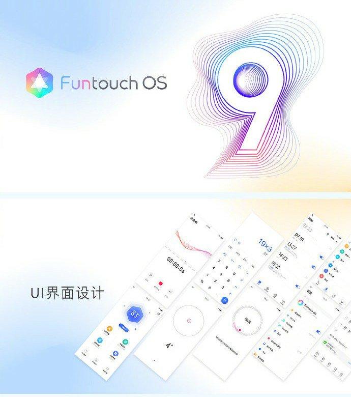 Vivo Funtouch OS 9
