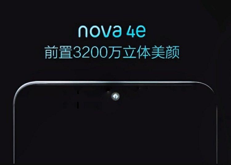 Huawei nova 4e mobile phone debut: support 32 MP stereo beauty selfie 1