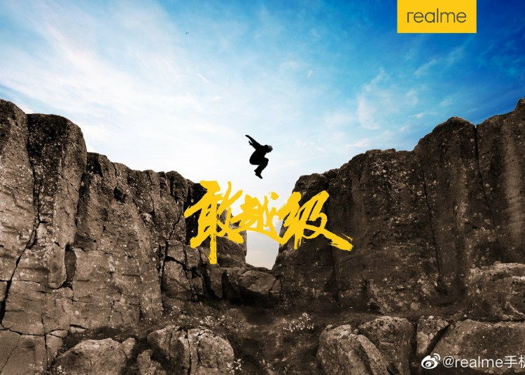 Realme China official website event: Subscribe and win, New products expected in early may 1