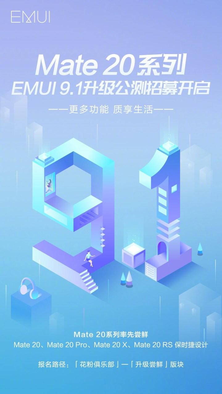 Huawei EMUI 9.1 BETA