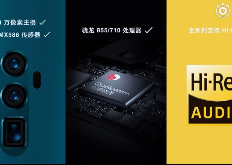 OPPO Reno official big news, only the price 1