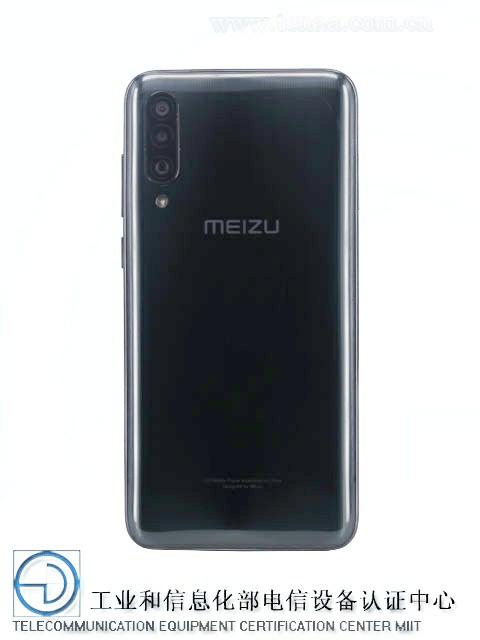 Meizu 16Xs Photos