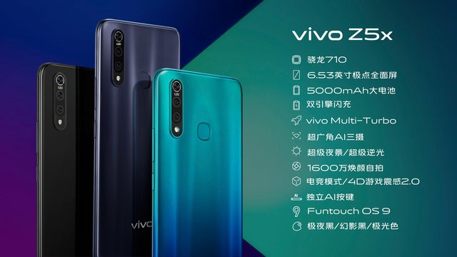 Vivo Z5X Specifications