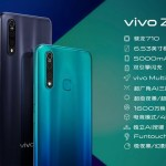 Vivo Z5X Specifications