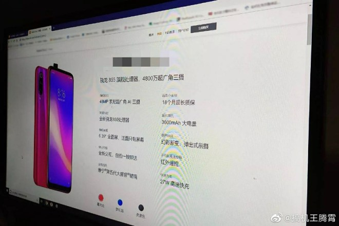 Redmi 855 Specifications ppt, redmi x specifications ppt,