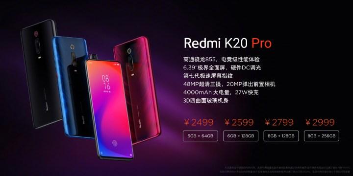 Redmi K20 Pro Price