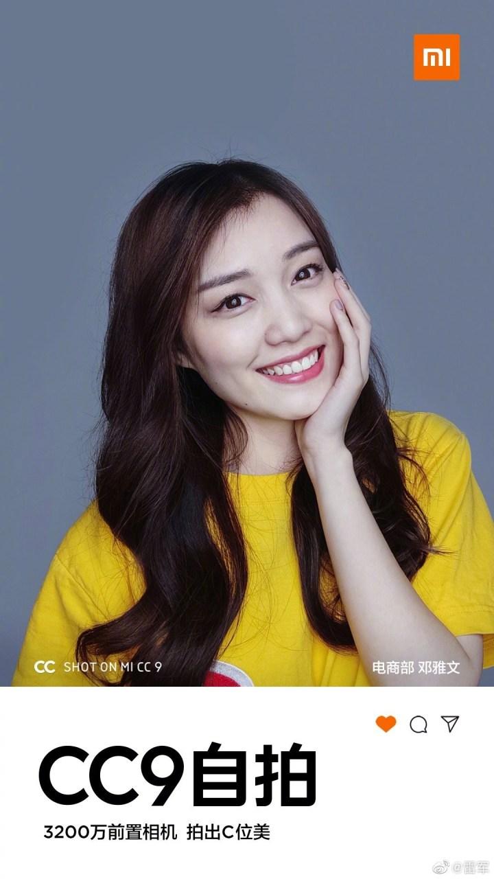 Xiaomi CC9 32 Megapixel Front Camera Sample Announced 1