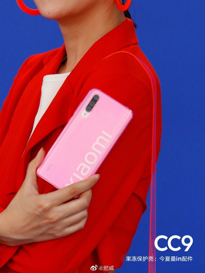 Xiaomi CC9 jelly shell