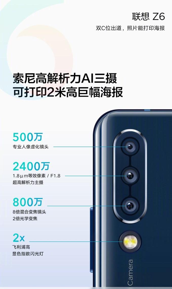 Lenovo Z6 Camera Sample