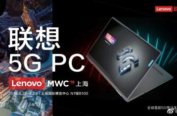 Lenovo 5G PC