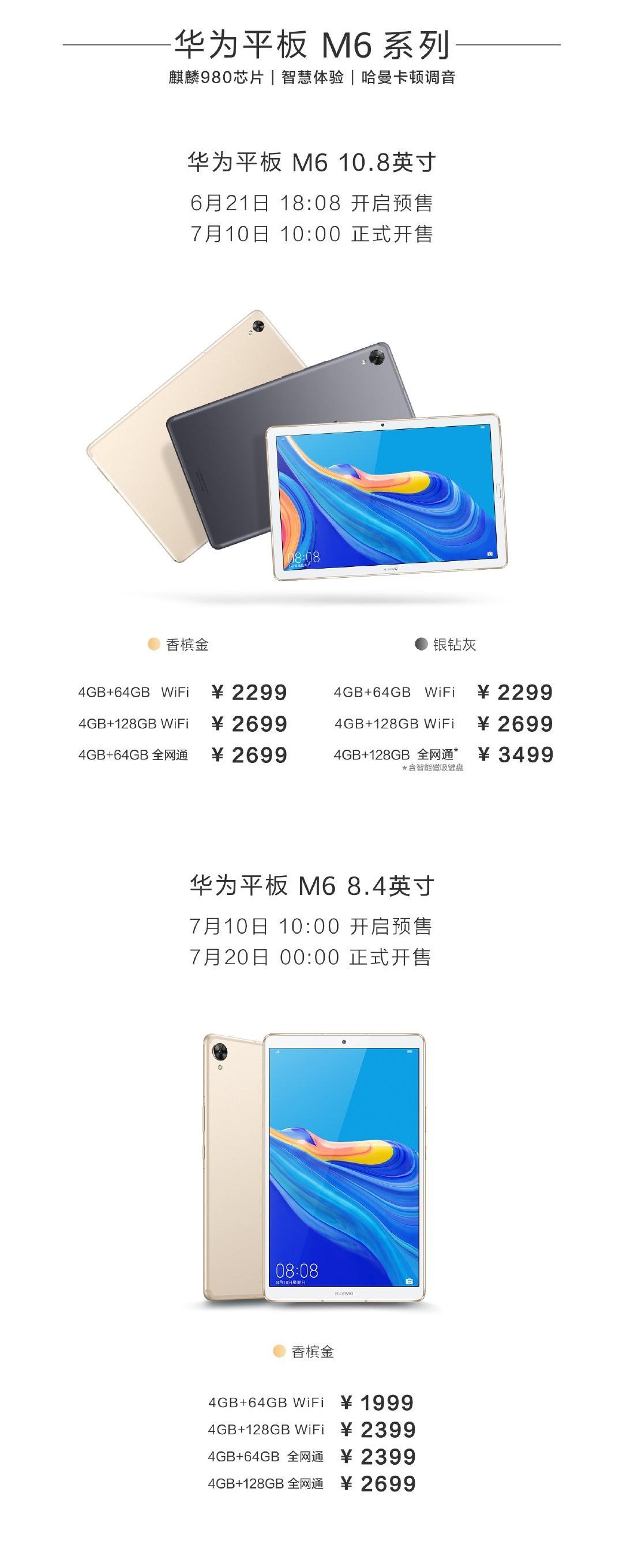 Huawei Tablet M6 Series Price