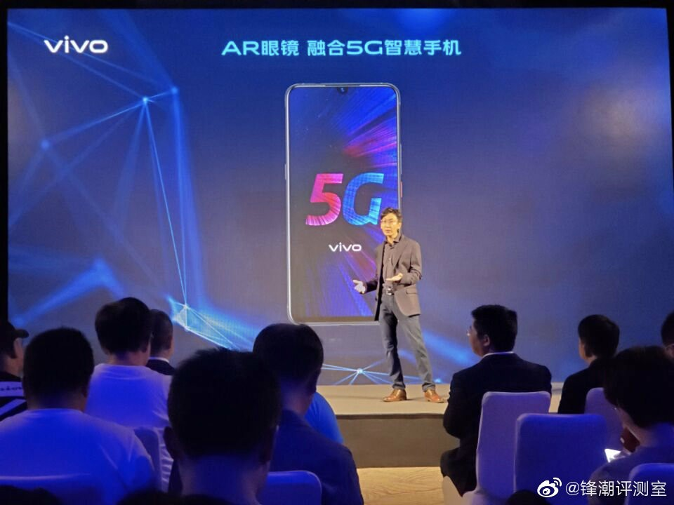 Vivo 2019 Innovation Conference: Announced iQOO 5G Version, 120W Fast Charger and 5G AR Fusion Glass 1