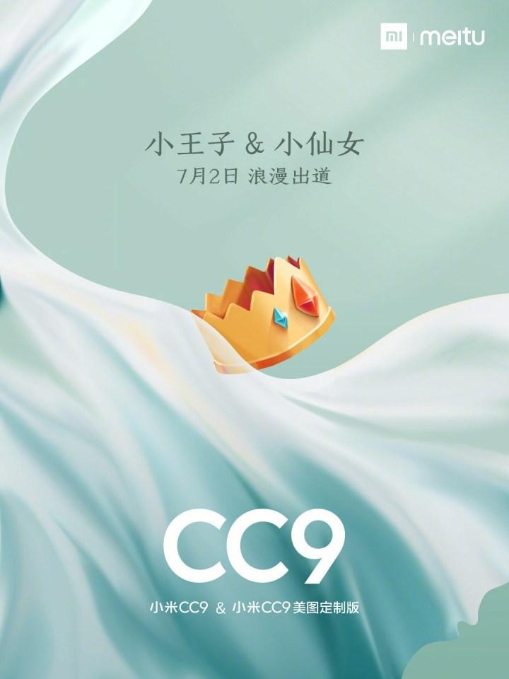 Xiaomi CC9 Official Codename