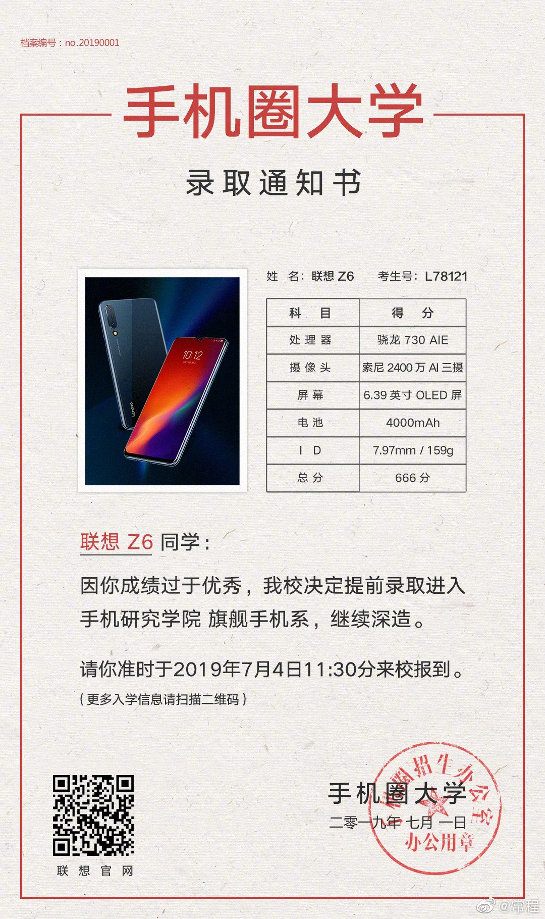 Lenovo Z6 Camera Sample and Launch Date Announced 1