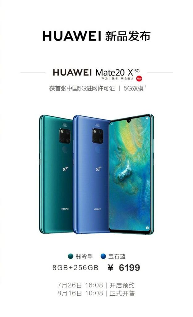 Huawei Mate 20X Price