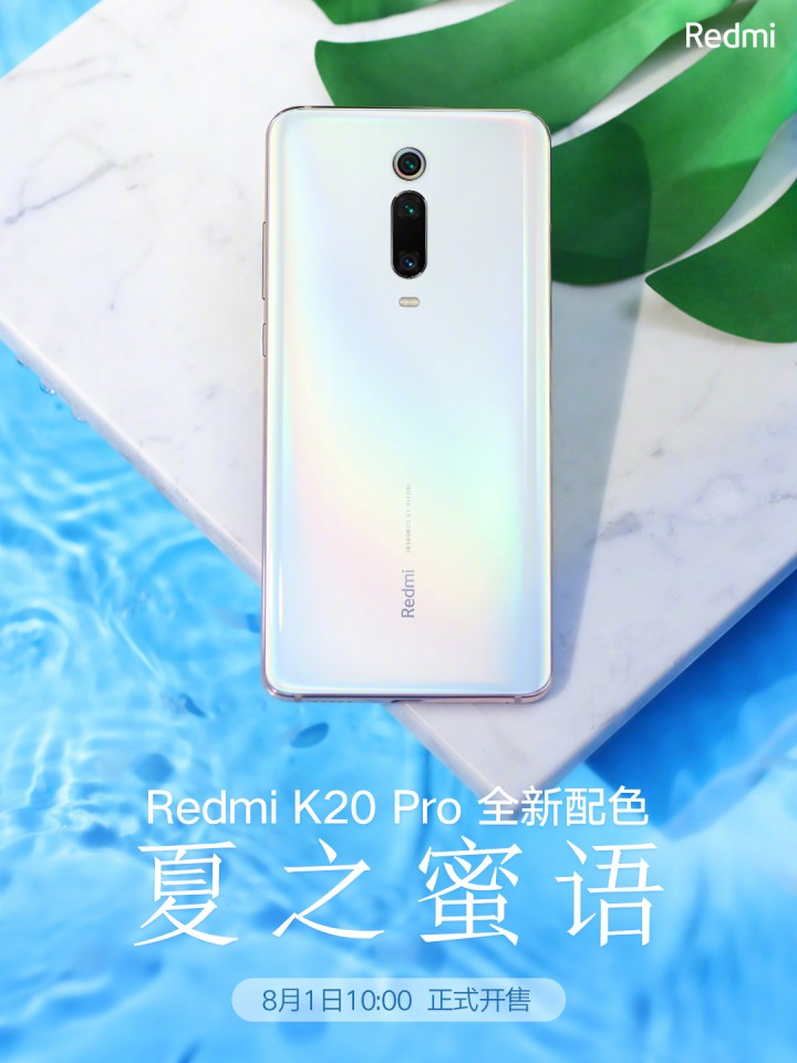 Redmi k20 pro summer honey color looking like white colour of cc9