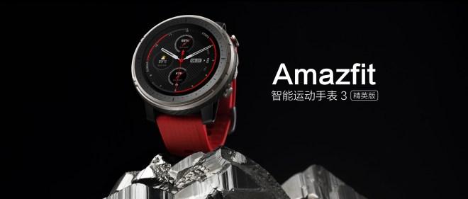 Amazfit Smart Sports Watch 3 Elite Edition