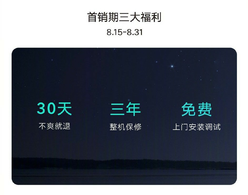 Honor Smart Screen Feature Overview