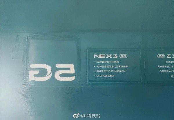 Vivo nex 3 5g core specifications