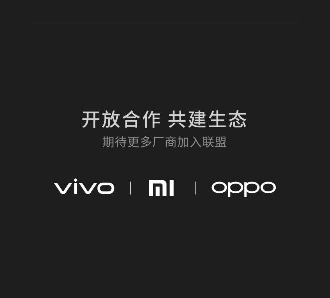 Oppo, Vivo and Mi collaboration