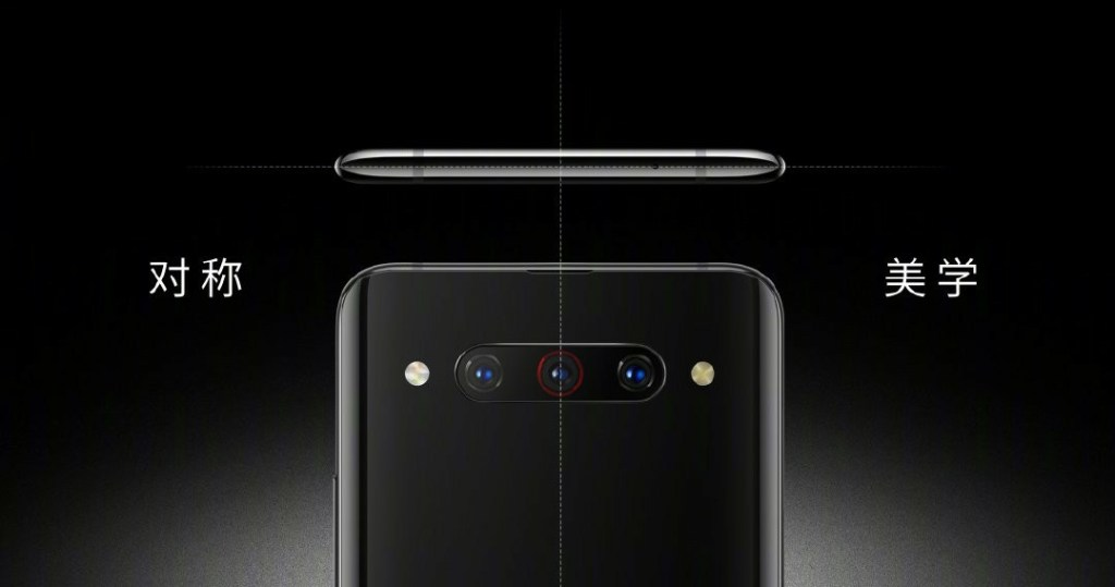 Nubia Z20 Official Now: Price & Specifications 1