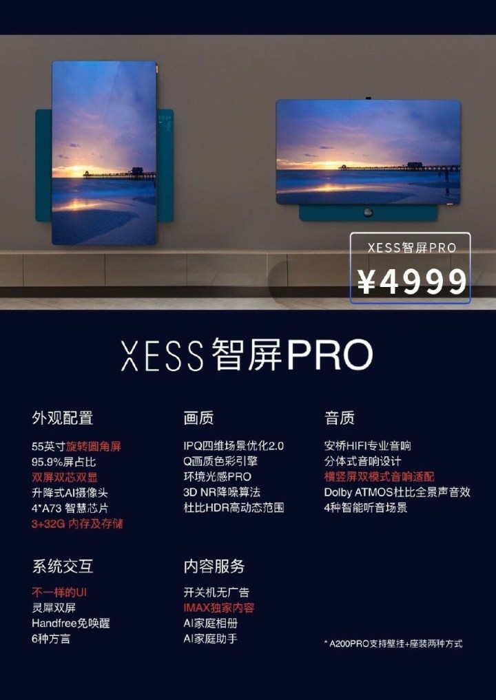 TCL XESS Pro Smart Screen price and specifications