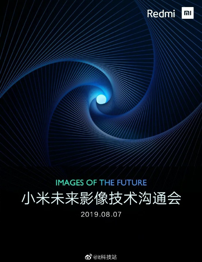 Xiaomi Future Imaging Technology Communication
