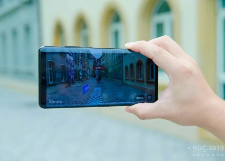 Huawei Cyberverse Technology