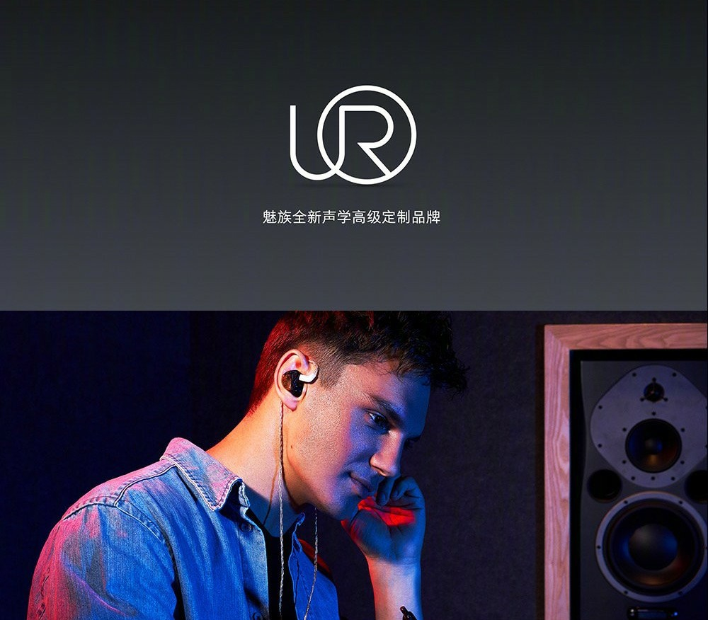 Meizu UR high-end custom headphones