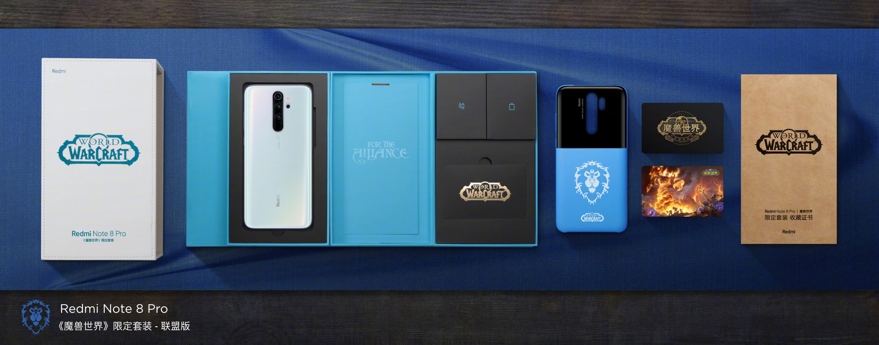 Redmi Note 8 Pro World of Warcraft Limited Edition For the Alliance
