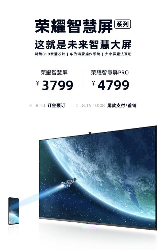 Honor Smart Screen Price