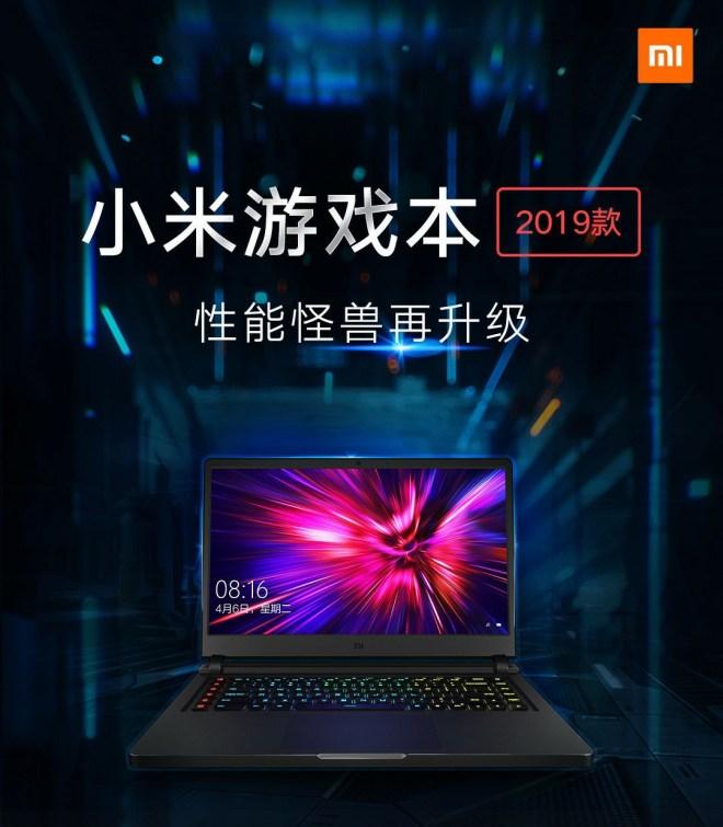 Xiaomi Game Book 2019