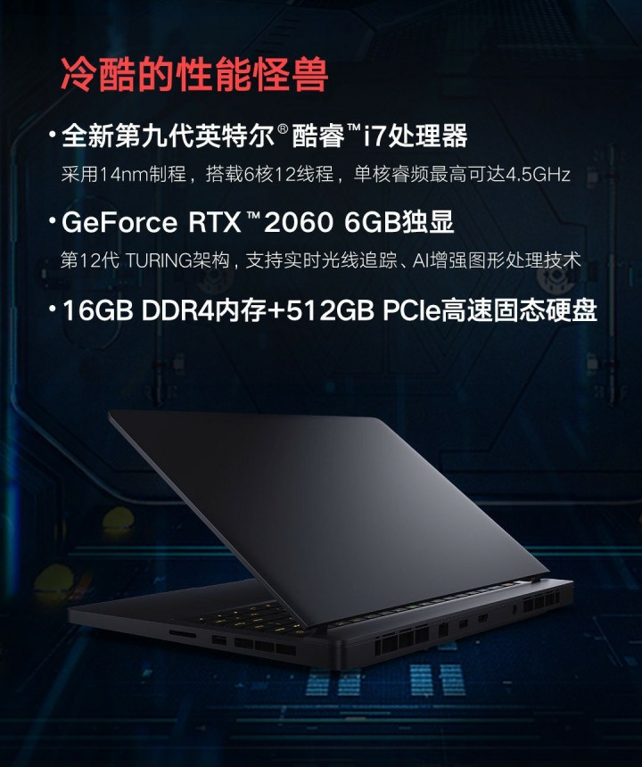 Price and specifications gamebook 2019 by xiaomi