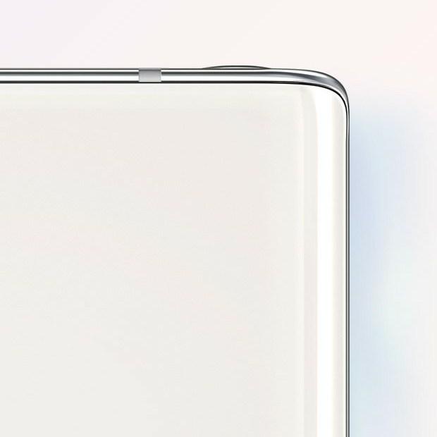 Galaxy Note 10+ Aura White