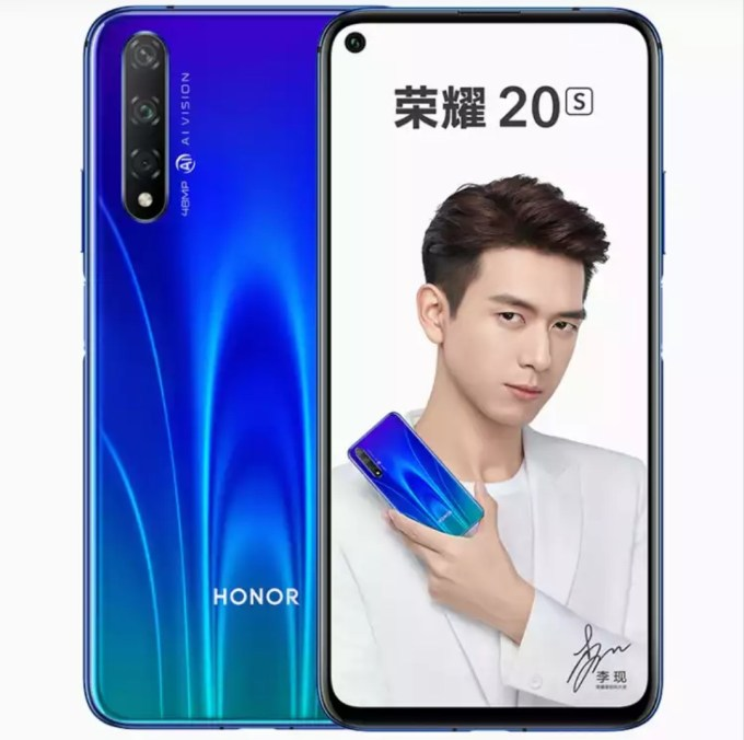 Honor 20s Feather Blue