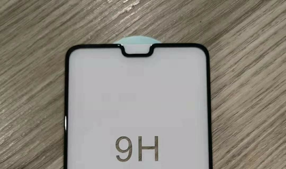 Huawei Mate 30 screen glass Exposure