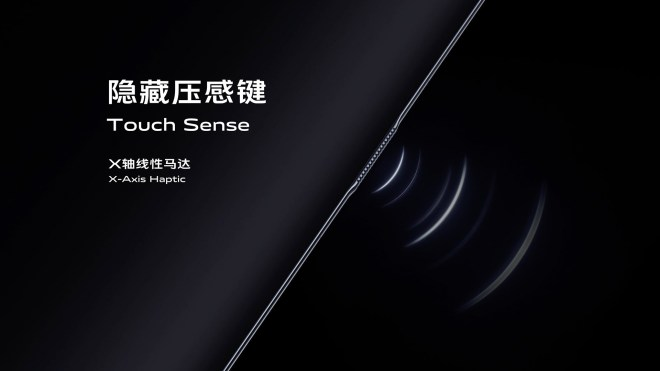 Vivo Nex 3 5G Pressure Sensitive Button