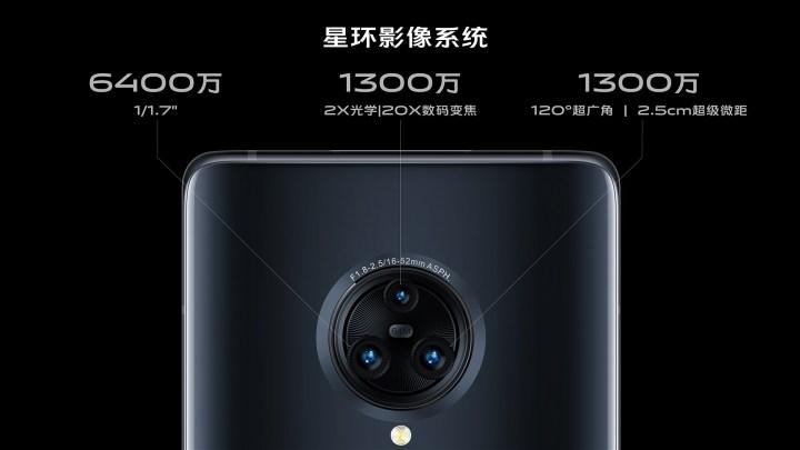 Vivo Nex 3 5G Camera