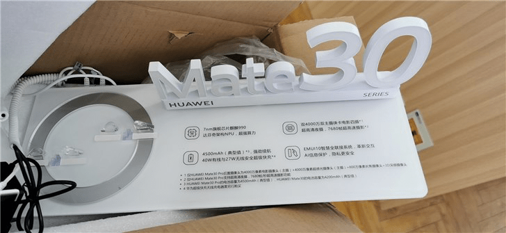 Huawei Mate 30 Series Official Specifications