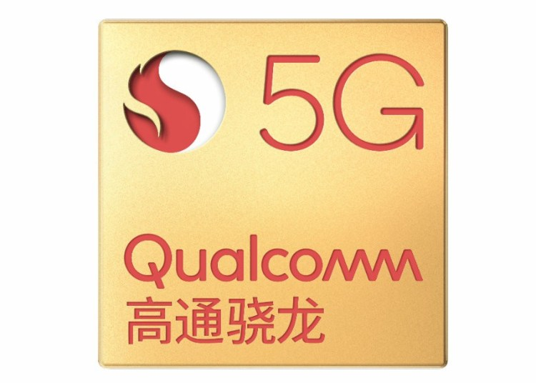 Snapdragon 7 and 6 series 5g Support